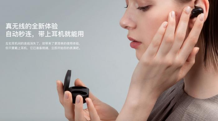 Xiaomi lanza los audífonos inalámbricos más baratos del mercado