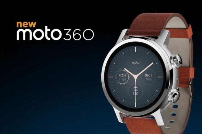 El Moto 360 renace pero no será fabricado por Motorola