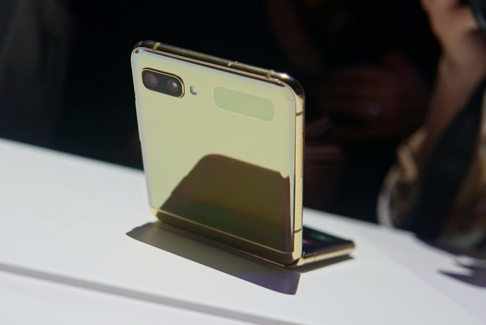 Samsung Galaxy Z Flip: precio oficial en Perú