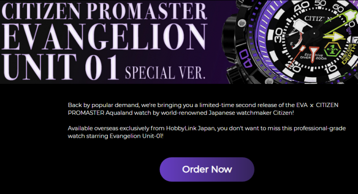 Este es el reloj de Evangelion que siempre quisiste tener