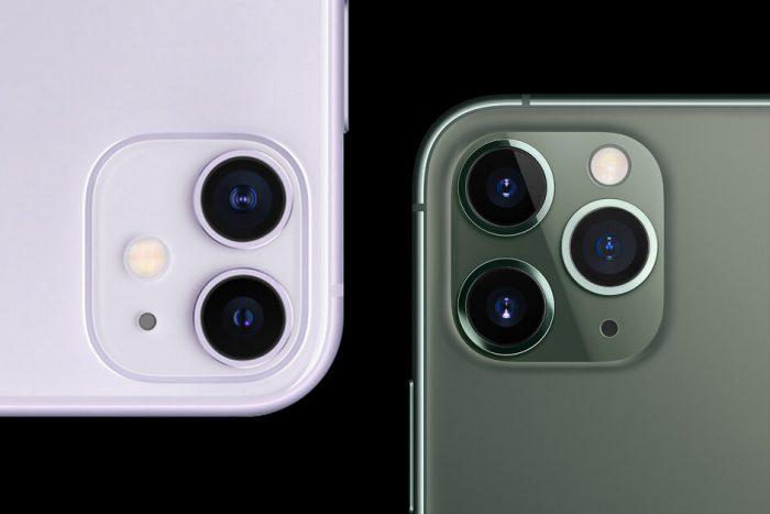 Precios del iPhone 11 en Movistar