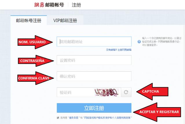 Registro NetEase