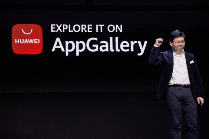 NP – Huawei presentó oficialmente App Gallery, la tercera Tienda de aplicaciones más importante del mundo