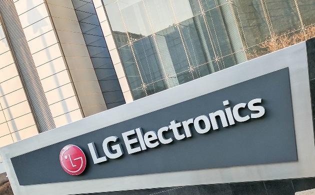¿Qué tan probable es que LG abandone su negocio de smartphones?