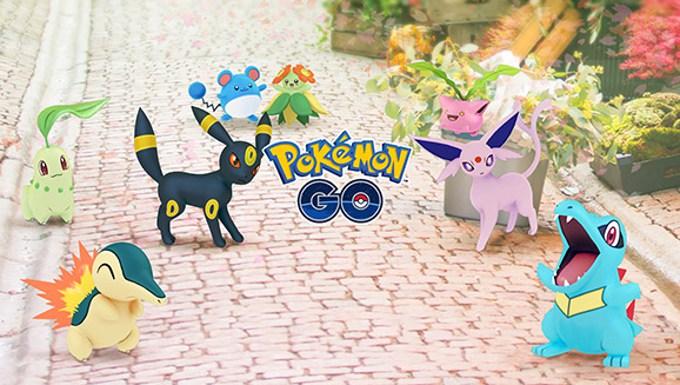 Un modo cooperativo estará llegando a Pokémon Go