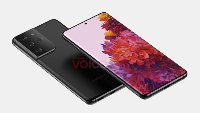 Samsung anunciaría los Galaxy S21 mucho más pronto de lo que pensamos