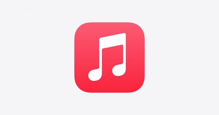Apple Music ya ofrece música sin pérdida de calidad y audio espacial sin costo adicional
