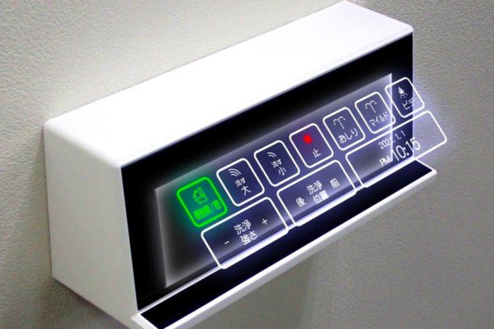 Los inodoros de Japón ya son inteligentes y tienen botones holográficos flotantes