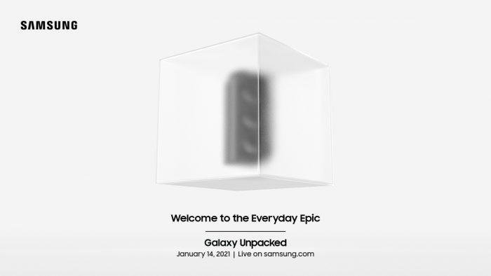 Samsung anunciará los nuevos Galaxy S21 este 14 de enero